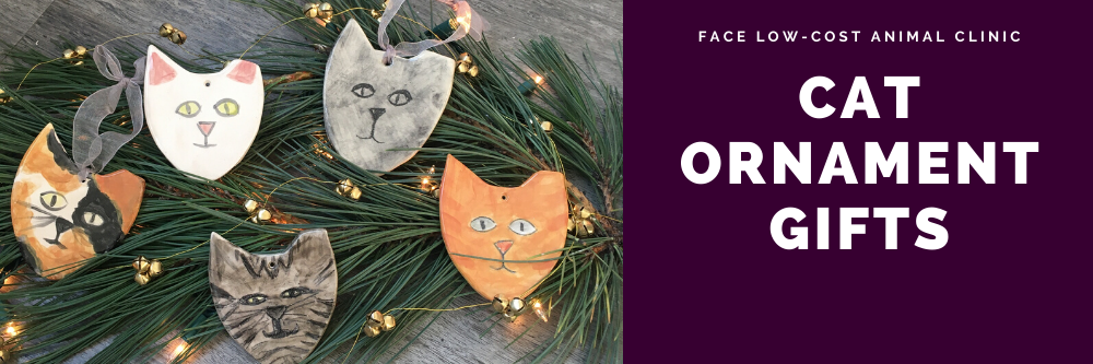 Cat Ornament Email Banner(1)
